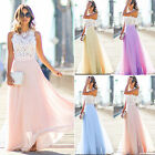 Women Lace Long Dress Cocktail Party Evening Formal Wedding Prom Gown Maxi-Dress
