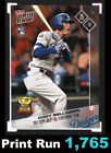 2017 Topps NOW Baseball Cards  Choice Selection of Rookies  Stars  SOLD OUT