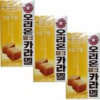 ORION Milk Caramel Original Cold Brew Latte Korean Caramel Candy 50g x 3 boxes