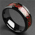8MM titanium Popular ring steel carbon fiber dragon ring fashion men's jewelry image