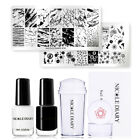 NICOLE DIARY Nail Stamping Kit Stamp Polish Stainless Steel Stamping Plates