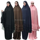 Kyпить 2 Piece Dress Ramadan Abaya Dubai Hijab Muslim Kaftan Women Prayer Jilbab Robes на еВаy.соm