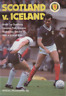 More images of Scotland v Iceland 1984 World Cup Qualification