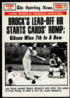 1969 Topps Baseball - Pick A Player - Cards 1-220