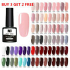 119 Colors NEE JOLIE UV Gel Nail Polish Soak Off Black Nail Art Gel Varnish 8ml