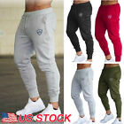 Kyпить Men's Sport Pants Tracksuit Fitness Workout Joggers Gym Sweatpants Long Trousers на еВаy.соm