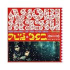 Asobi Seksu Merry Christmas (I Don't Want To Fight Tonight) 7