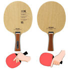 1PC Professional Table Tennis Ping-Pong Racket Paddle Bat 5-Layers
