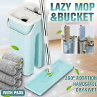 Kyпить Flat Squeeze Mop And Bucket Free Hand Washing Self Cleaning Microfiber Mop Pads на еВаy.соm