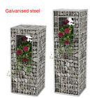 Gabion Basket Post/Planter Retaining Mesh Grid Spot Galvanised Steel 120cm 160cm