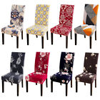Kyпить 1/4/6pcs Stretch Spandex Dining Room Printed Chair Covers Slipcovers Home Decor на еВаy.соm