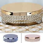 "13.5"" wide Metal Beaded CAKE STAND Wedding Party Home Birthday Decorations SALE"