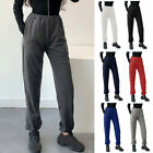Womens Joggers Trousers Ladies Casual Tracksuit Bottoms Sports Jogging Gym Pants