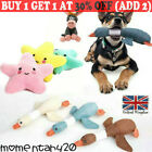 Cute Pet Dog Chew Toys Squeaker Squeaky Soft Plush Play Sound Puppy Teeth Toy