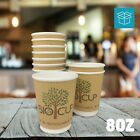 8oz Kraft Ripple Paper Coffee Cup BIOCUP Fully Compostable  Bagasse Lids