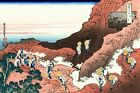 Climbing on Mt_ Fuji by Hokusai Japanese Canvas Art