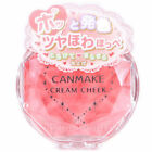 Canmake Japan Cream Blush Cheek Color Palette - Super Hit!