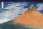 "Mount Fuji  by Katsushika Hokusai - 20""x26"" Japanese Art canvas"