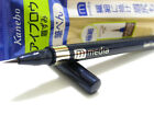 Kanebo Japan Media Makeup Liquid Eyebrow with Fine Brush