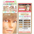 Gatsby Japan Natural Bleach Hair Color Dying Kit for Men