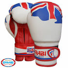 6oz Kids Boxing Gloves Junior Mitts mma Synthetic Leather Sparring Gloves