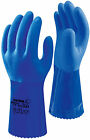 SHOWA KV660 - Kevlar Lined Cut & Oil Resistant Glove Gauntlet - All Sizes