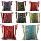 """New Alta Faux Silk Swirl Leaf Embroidered Scatter Cushion Covers 18""""x18"""" Various"""
