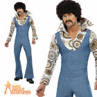 60s 70s Groovy Dancer Disco Costume Retro Mens Fancy Dress Outfit Jumpsuit