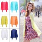 Women Beach Sun Summer Protection Clothing Knit Tops Air-conditioned Shirt Shawl