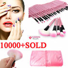 PINK 32PCS Professional Superior Soft Cosmetic Makeup Brush Set Kit + Pouch Bag