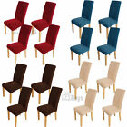 4x Super Fit Stretch Short Dining Room Chair Cover  Protective Removable Covers