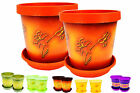 Set  of 2 Coloured plant pots whith saucer flower pots,indoor outdoor many sizes
