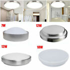 7W 12W LED Flush Mount Ceiling Light Fixture Downlight Warm Cool White Lamp G4