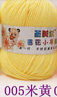 CREATIVE 100% COTTON ARAN KNITTING CROCHET WOOL YARN 50G BALLS 18 COLORS NEW
