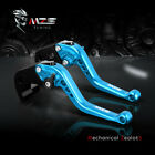1 Pair Motorcycle Brake and Clutch Levers For Suzuki GSX650F 08-12 2009 2010
