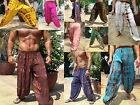 MENS HAREM PANTS - TIE DYE , BALLOON, BAGGY, HIPPY - MIXED COLOURS/ MOTTLE