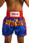 10 Colors Kick Boxing Shorts Muay Thai MMA Training Trunks Satin Trousers M-3XL