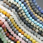 "Natural Matte Frosted Gemstone Round Loose Beads 4mm 6mm 8mm 10mm 12mm 15"" Pick"