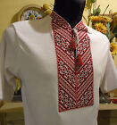 Ukrainian Embroidered Men's T Shirt ( Shirt ). White. Geometric and Short Sleeve