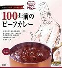 100 CURRY / Stew SERIES 200g by MCC x5