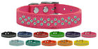 Sprinkles AB Jeweled Leather Dog Collars - Aurora Borealis Crystals