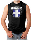 Greece Pride - Greek Men's SLEEVELESS T-shirt