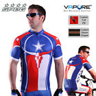 SPEG Texas Mens Short Sleeve Cycling Jersey Full Zipper 100% Vapore Multi-Color
