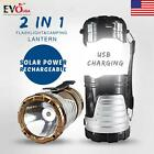 2 in 1 Outdoor Solar Power Camping Lantern Rechargeable Flash Light