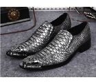 US Size 5-12 Top Texture Leather Men's Formal Dress Loafer Shoes & Free Cufflink
