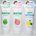 Kracie Naive Botanical Face Cleanser 130g