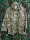 British Army Desert Smock Ripstop Windproof WITH HOOD Multiple Sizes
