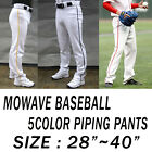 "Mowave adult baseball pants navy red blue yellow black piping waist 28""~40"" free"