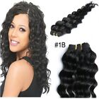 Brazilian Black Curly Deep Wave Wavy 100% Real Human Hair Extensions 50g 75g