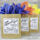 Personalised Wedding Favour Vintage Kraft Brown Party Gift Bag | Coloured Tissue